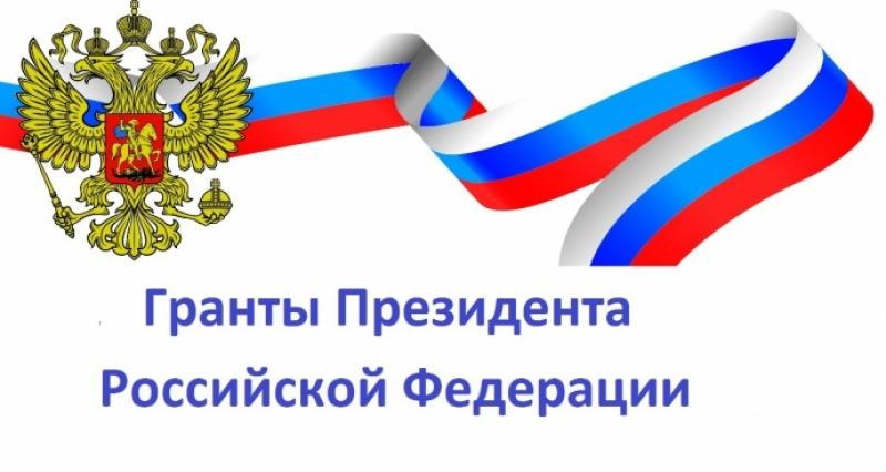 Картинки по запросу флаг россии лента клипарт