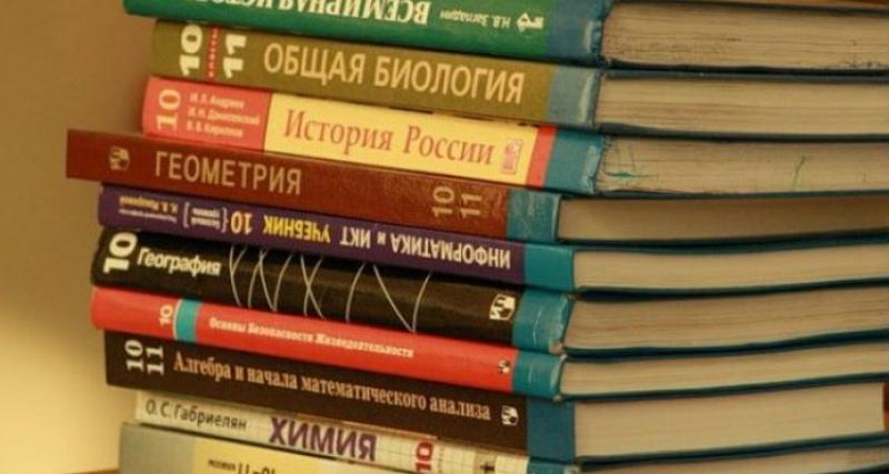 Где можно купить школьные учебники?   10minut. Info.